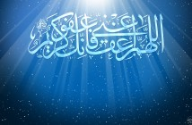 islamic_wallpapers_by_almoselly-d4h1gzt
