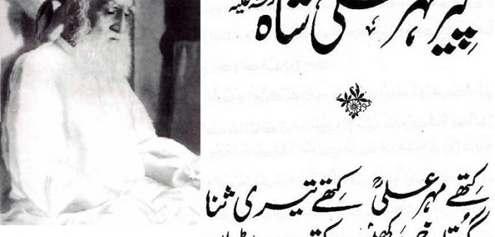 Finality-of-Prophethood-(Khatm-e-Nabuwwat)