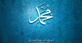 Suyuti's-Al-Hawi-lil-Fatawi---Celebration-of-Mawlid
