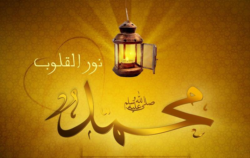 The Permissibility of celebrating Milad-un-Nabi ﷺ | Islamic