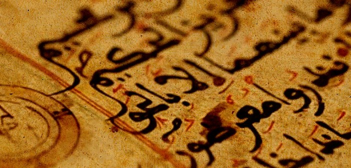 sufism and tasawwuf