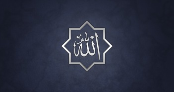 ALLAH Islamic HD Wallpapers