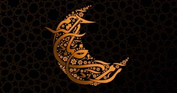 The-Crescent-Sighting-for-Ramadhan-and-Eid