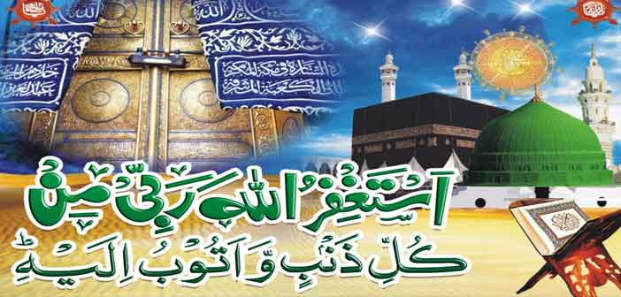 The Etiquettes (ADAAB) for Makkah and Madinah | Islamic