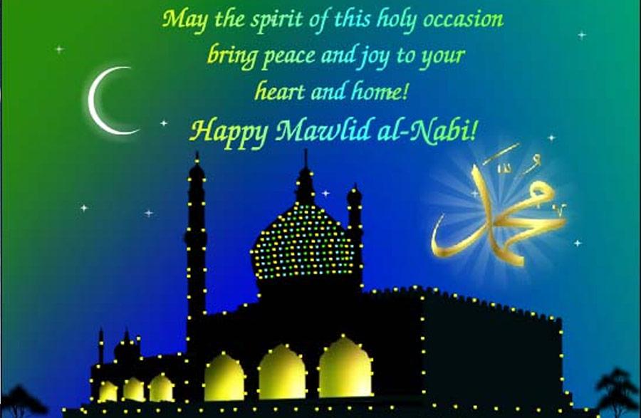 Image result for Milad-Un-Nabi