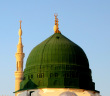 green-dome-madine