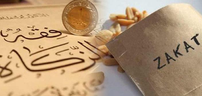 Faqs About Zakat