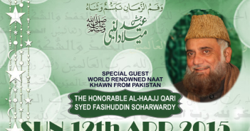 Cambridge Milad Shareef – 2015