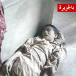 Afghanistan13