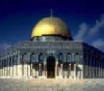 Dome of the Rock Mosque  (Qubbatus-Sakhrah Masjid) in Jerusalem.