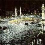 Baitullah Sharif in Makkah