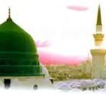The Green Dome of Rowdah tur Rasool (Sallallaho Alaihe Wa Aalihi Wasallam)