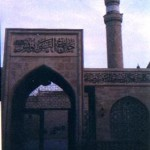 Masjid and Mazar of Prophet Younus (peace be upon him) in Musal, Iraq.