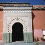 Entrance to the Mazar of Hazrat Qadi Iyyad (May Allah be pleased with him) in Marrakech
