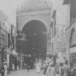 A very old photograph of Masjid Al Nabawi in Madinah