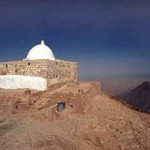 Mazar-e-Aqdas  Prophet Hazrat Haroun (Aaron) (Peace be upon him) at the Jabal Al Haroun, near Petra, Jordan
