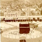 A historic photograph of Masjid Al Haraam in 1951