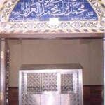 "Mazar Sharif of Hazrat Muhammad ibn Ahmad, Abu Hamid al-Tusi al-Ghazzali [Imam al-Ghazali] (450-505) in Baghdad, Iraq. Imam Ghizali was the ""the Proof of Islam"" (Hujjat al-Islam), ""Ornament of the Faith,"" ""Gatherer of the Multifarious Sciences,"" ""Great Siddîq,"" absolute Mujtahid, a major Shafi'i jurist, a Philosopher, a great debater and expert in the principles of doctrine and those of jurisprudence. May Allah shower His blessings upon him."