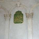 "This sign marks the Maqam (where he prayed) OR the Qabr-e-Anwar of the prophet Hud (Peace be upon him) in Damascus. It is located in the Qiblah wall of the Umayyad mosque in the center of the old city. Some older traditions claim that this is actually the Mazar of Hazrat Hud, that he was buried inside this wall when the mosque was constructed in the early Umayyad period. The mosque also contains a well which is called the ""Well of Hud."" (Peace be upon him)"