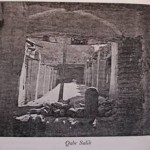 "This black and white photograph was taken by W.H. Ingrams in the early twentieth century and published in the account of his travels to visit the tombs (Qabr) of Hazrat Salih (peace be upon him) and Hazrat Hud (peace be upon him) in the Hadhramawt. Ingrams reports that this tomb (Qabr) is 64 feet long. See: W.H. Ingrams, ""Hadhramaut: A Journey to the Sei'ar Country and Through the Wadi Maseila,"" Geographic Journal 88 (1936): 524-51, esp. p. 535."