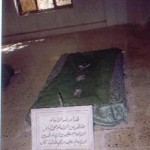 Mazar Imam Tahir bin Imam Muhammad Baqar  (May Allah be pleased with them) in Baghdad, Iraq