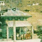 Mazar of Hazrat Syed Ghulam Ali Shah Qadri, Hanafi in RAJOURI (Shahdra), Kashmir.