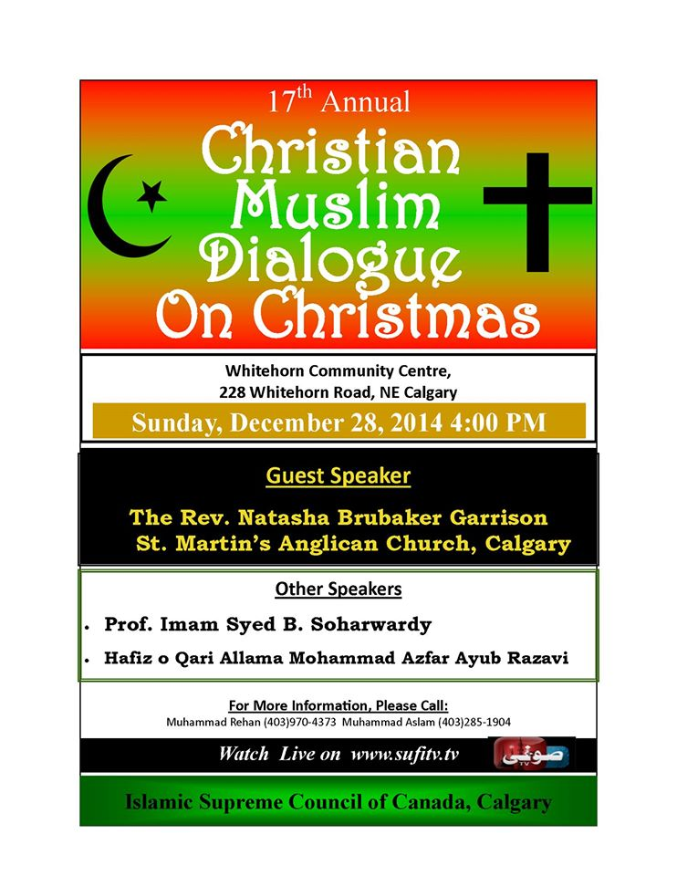 17th Annual Muslim Christian Dialogue on Christmas