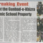 Coverage in the Canadian Express of the first ever Eid-ul-Fitr Prayer at the Gunbad-e-Khizra Masjid and Islamic School.