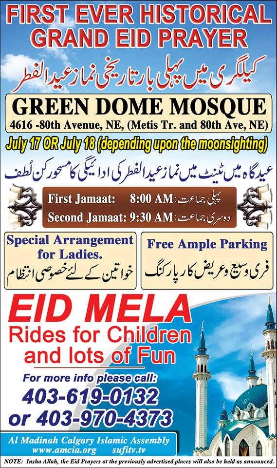 Eid-Prayer-1436-Calgary