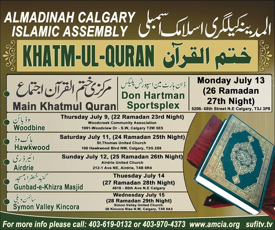 Khatm-ul-Qur'an-Calgary-1436