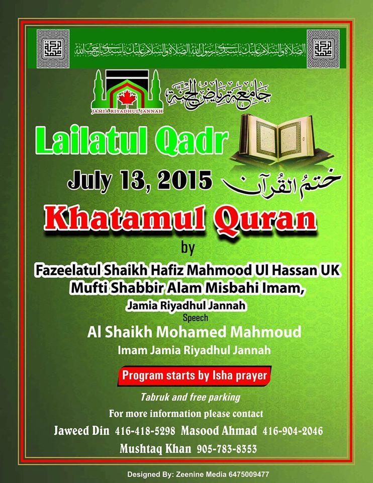 Lailatul-Qadr-Khatam-ul-Quran-JRJ-Mississauga-1436