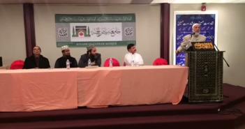 Shaan-e-Auliya RA Conference 2014 Mississauga- image