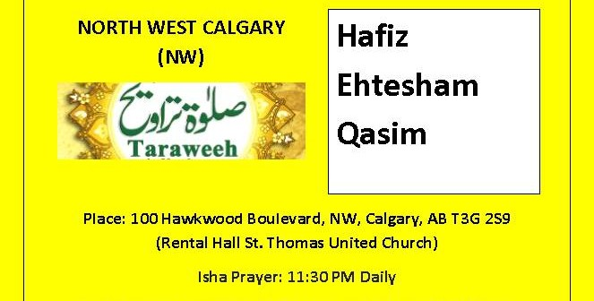 Taraweeh Prayer - Hawkwood - 1436