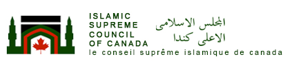 Islamic Supreme Council of Canada