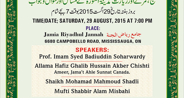 JRJ-Hajj Preparation Conference