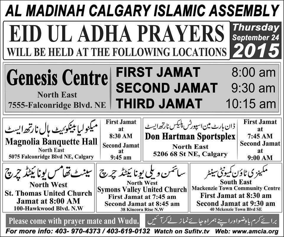 Eid-ul-Adha-Prayers-Calgary-September-24-2015