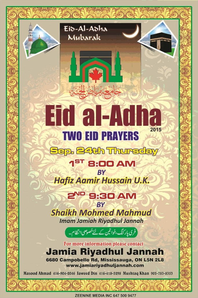 Eid-ul-Adhha-September-24-2015-JRJ-Mississauga