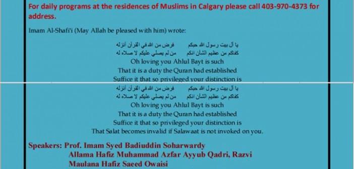 10 Daily Mahafil-e-Shohada-e-Karbala (AS) | Calgary, October 14-23, 2015