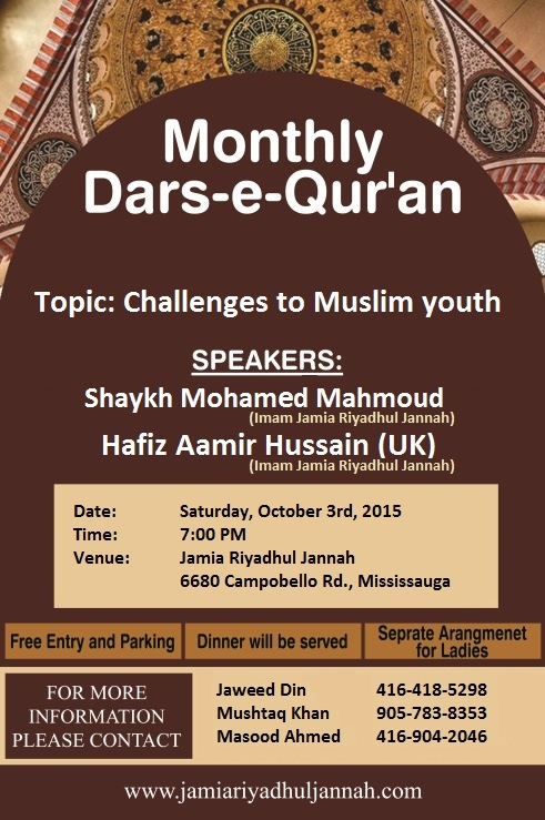 Challenges to Muslim Youth - JRJ Mississauga, Oct 3, 2015