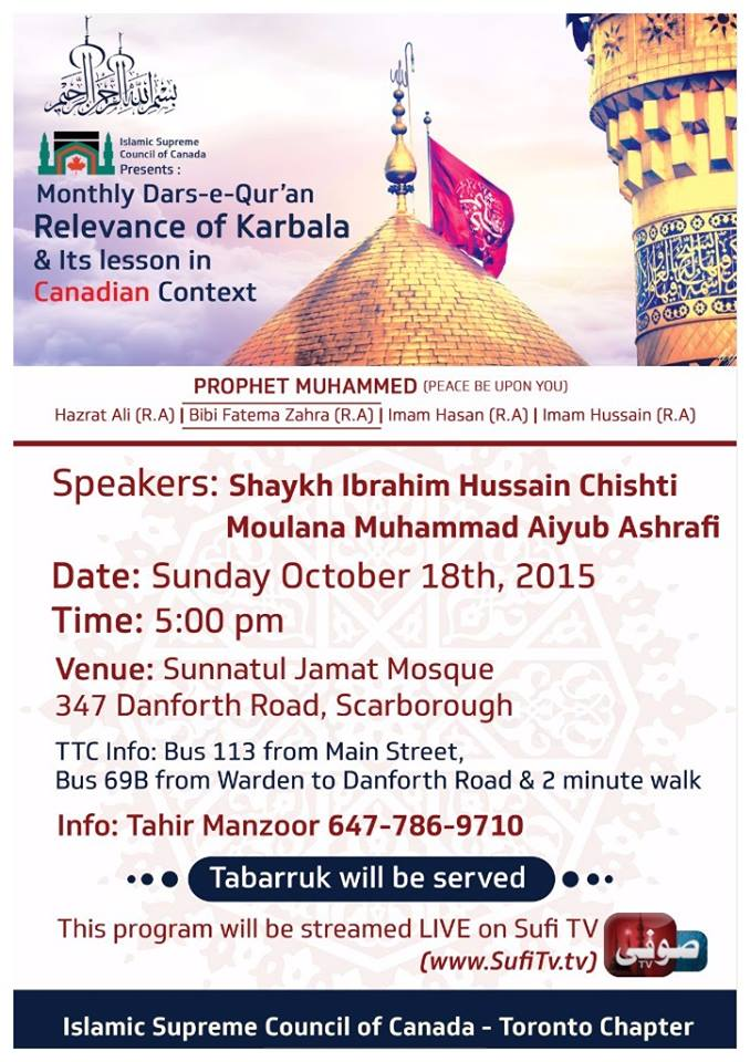 Relevance of Karbala-Scarborough-October18-2015