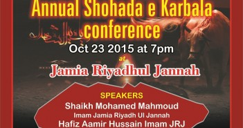 Shohada-e-Karbala-AS-Conference-JRJ-Mississauga-1437