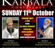 Shohada-e-Karbala-AS-Conference-October11-2015-Surrey-BC
