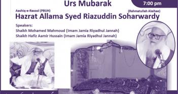 Urs-Mubarak-Allama-Syed-Riazuddin-Soharwardy-JRJ-Mississauga-1436