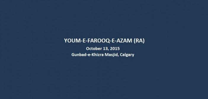 Youm-e-Farooq-e-Azam | October 13, 2015 – Calgary