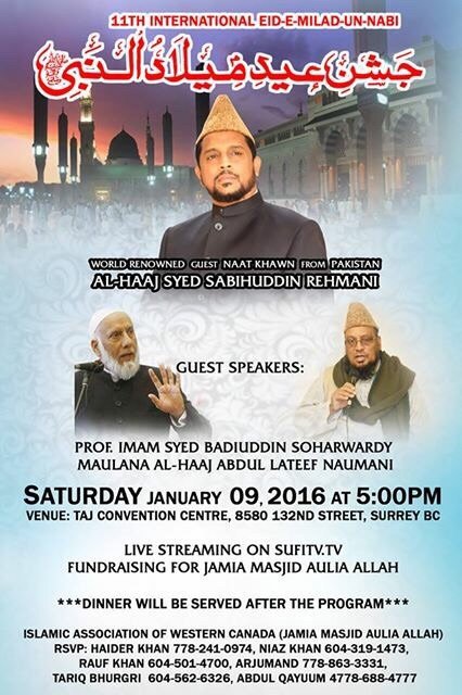 Milad-Shareef-1437-Vancouver