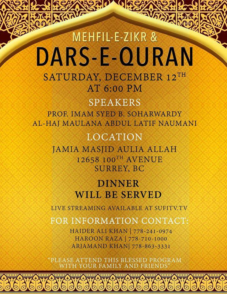 Dars-e-Quran-Saturday-December-12-2015-Surrey-BC