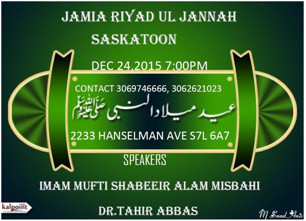 Eid-Milad-un-Nabi-PBUH-Saskatoon-1437