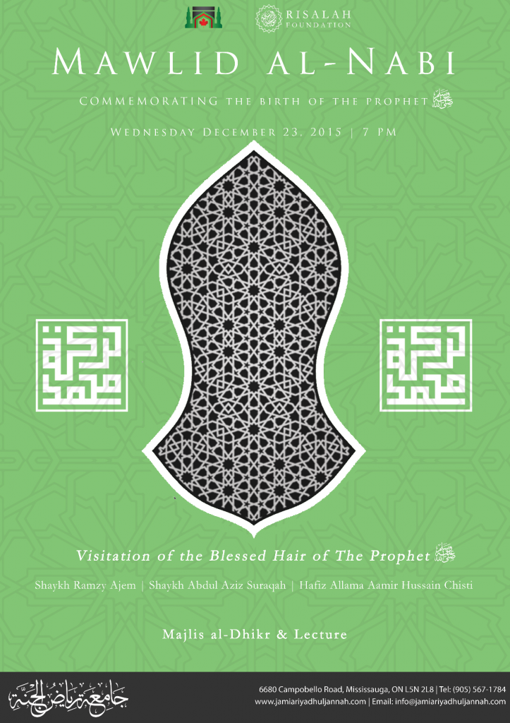Mawlid-Al-Nabi-PBUH-Jamia-Riyadh-ul-Jannah-and-Risalah Foundation-1437