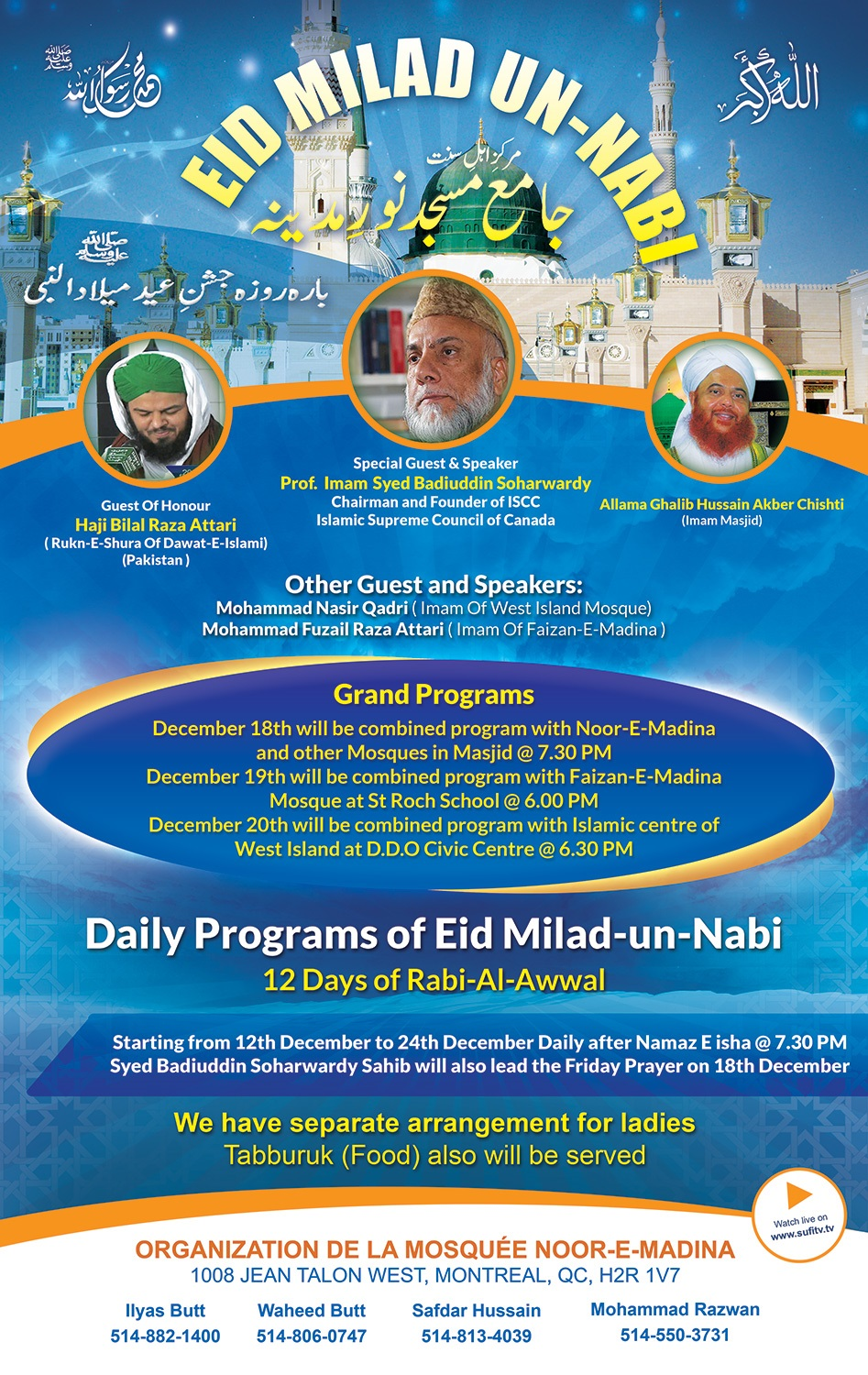 Montreal-12-Daily-Milad-Shareef-Programs-1437