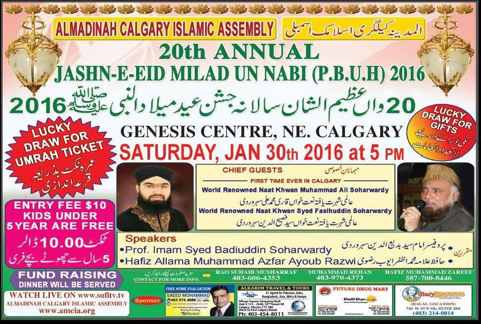 20th-Annual-Jashn-e-Eid-Milad-un-Nabi-PBUH-Calgary-1437